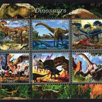 ТОГО 2016 ** Фауна Динозавры МЛ MNH