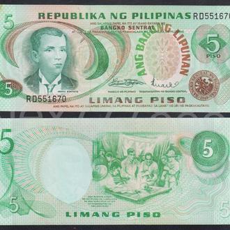 Филиппины 5 песо (1974-85) UNC