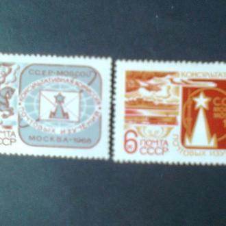 СССР 1968г Комиссия почтовых изучений