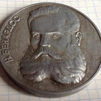 Н. БЕНАРДОС 100 лет электросварке Киев 1981