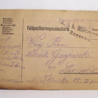 Полевая почта, Австрийская империя,  Львов, 1918 год.