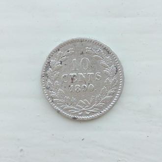 10 центов 1890 года,НИДЕРЛАНДЫ ВИЛЬГЕЛЬМ- 3.