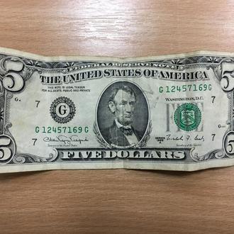 5 долларов 1988 год