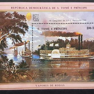 Сан Томе и Принсипи 1984 флот пароходы транспорт блок Михель = 12 евро**