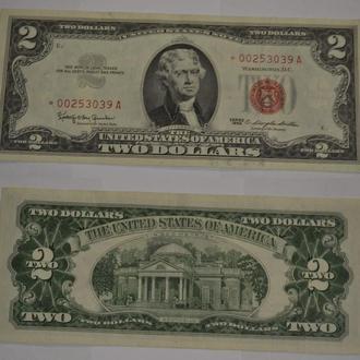 Замещенные 2 Доллара США (1963) (Замещение) Звезда