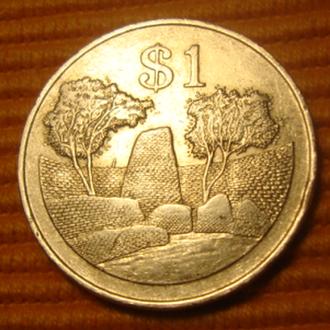 Зимбабве 1 доллар - 1993