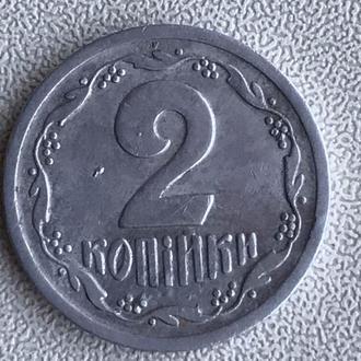 2-копейки 1993г