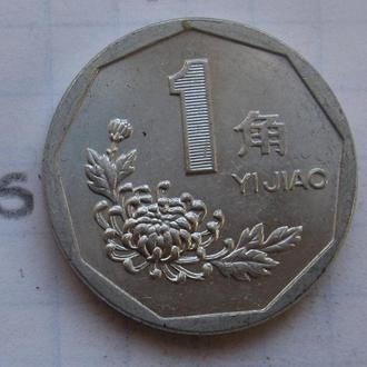 1 цзяо 1996 г. КИТАЙ.