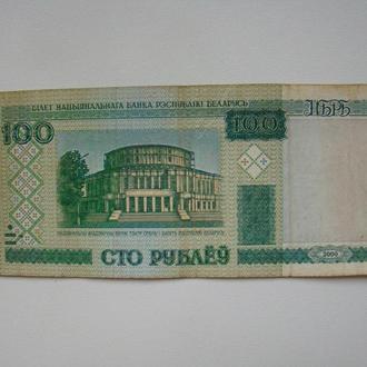 100 рублей 2000 г., Беларусь.