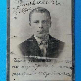 Н.З. Динабург. Гадяч. фото визитка до 1917 г