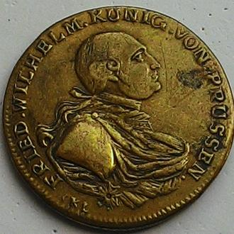 Германия токен 1796 год Пруссия!!!