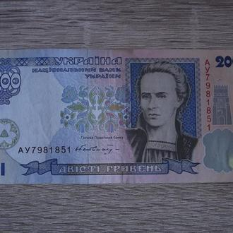 200 гривен 2006 год Гетьман
