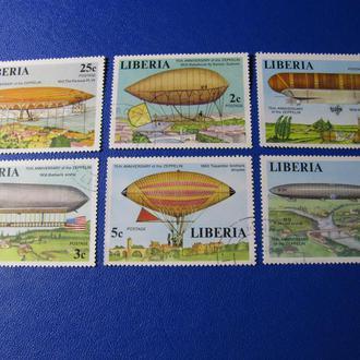 Транспорт Авіація Повітряні Кулі Ліберія