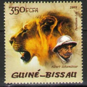 Гвинея Бисау 2005 ** Фауна Кошки хищные Львы Швейцер MNH