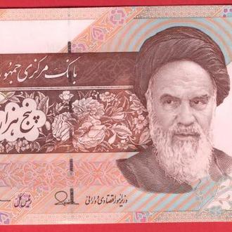 5000 Риал 2013,(0,8) Исламская Республика Иран