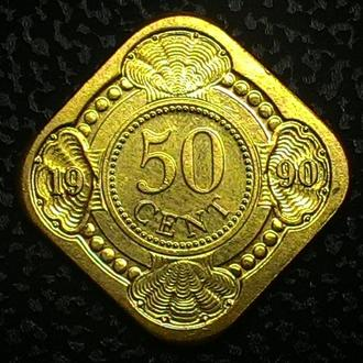 Нидерланды 50 центов 1990 год ОТЛИЧНЫЙ СОХРАН!!!!!