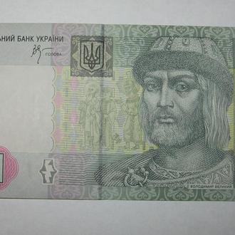 1 гривна 2005 г. Серия ВЛ