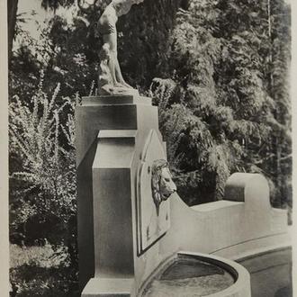 Открытка. Сочи, 1949 г. (116)