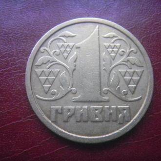 Украина 1 гривня 1996