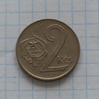 Чехословакия 2 кроны