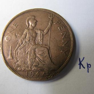 Великобритания один пенни 1 пенні one penny 1947