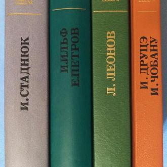 Библиотека советского романа