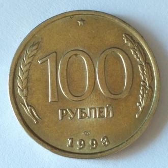 100 рублей 1993, Россия Unc