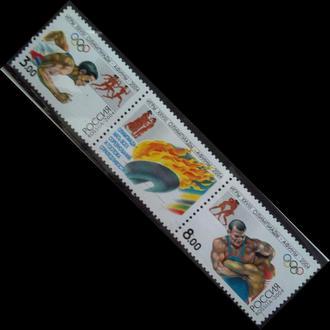 Россия 2004 Игры XXVIII Олимпиады