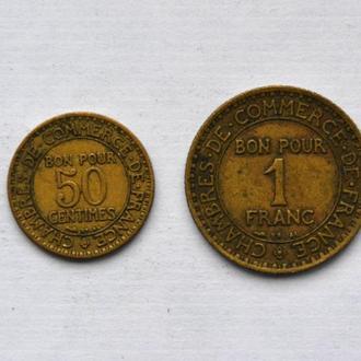 Набор монет Франции 1924