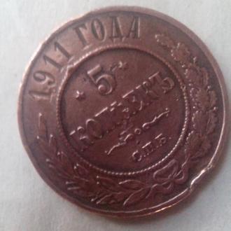 деньги николай 2