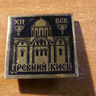 Киев  древний Киев