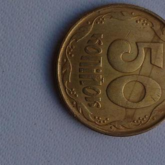 Обиходные монеты Украины