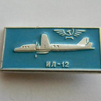 Знак авиации ИЛ-12