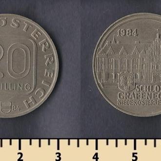 АВСТРИЯ 20 ШИЛЛИНГОВ 1984