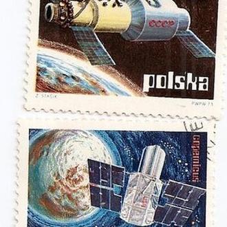 Польща Polska  (0044)