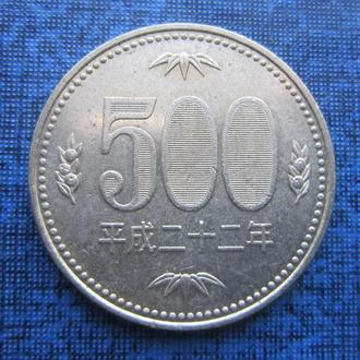 монета 500 йен Япония