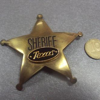 звезда шерифа техас №468