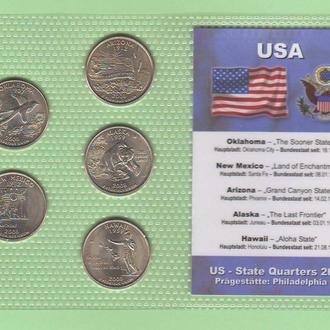Набор квотер ов США 2008 год - P - пластик блистер запайка