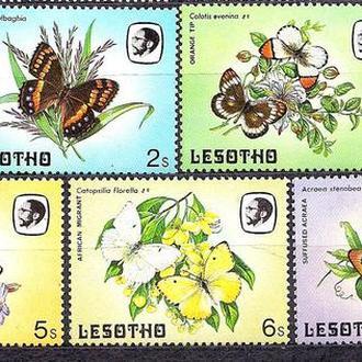 Лесото**, 1984 г., фауна, бабочки