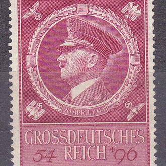 Рейх 1944. День рождения Гитлера MH