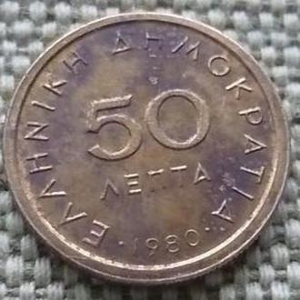 50 лепт  1980 год