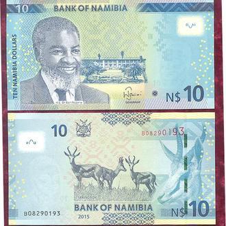 Боны Африка Намибия 10 долларов 2015 г.