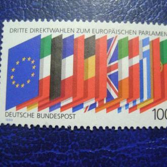 Третий Беспересадочный Выбор к Европейскому Парламенту