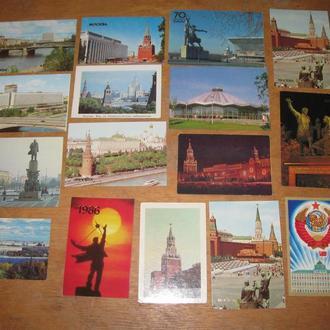 Календарик  подборка  г. Москва