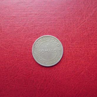 Сомали 1 сомало 1950 Редкая серебро