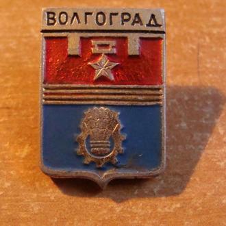 Волгоград  (3)