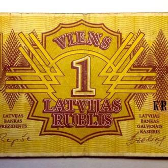 1 рубль 1992 года Латвиия