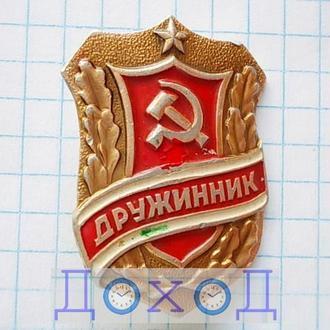Значок Дружинник СССР №7