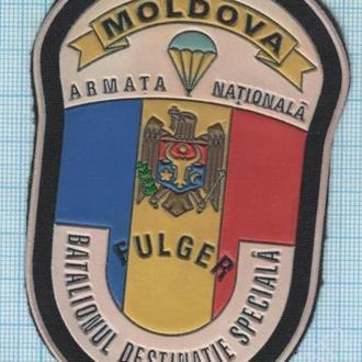 Шеврон Нашивка ВДВ Республика Молдова Национальная армия Батальон Фулджер Десант Спецназ.