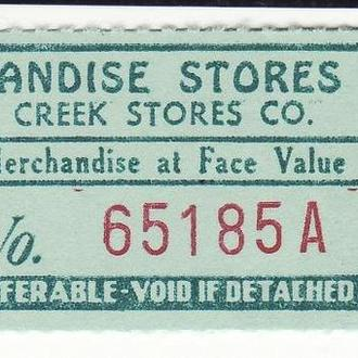 Шпицберген США купон 1 доллар 1915 г. UNC